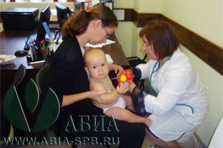 "Педиатрия в Клинике ""АБИА"""